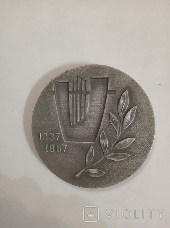 Настольная Юбилейная медаль.А.С.Пушкин., фото №3