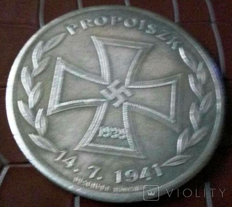 Медаль памятна 14.07.1941 - 4 танкової дивізії Німеччина - копія,посрібнена ., фото №3
