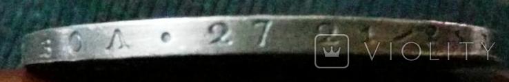 1 рубль 1723 року .  Копія, не магнітна,  посрібнення 999, фото №3