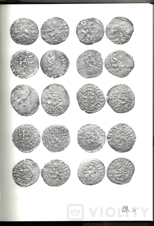 Каталог Монети Галицької Руси, фото №7