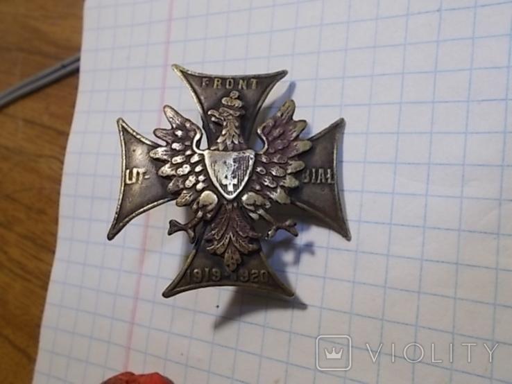 Беларуско Литовский фронт, фото №6