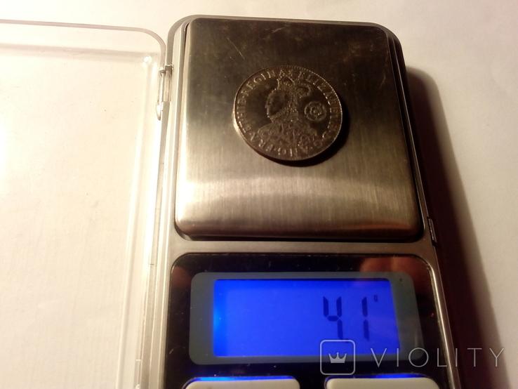 Монета копия, фото №7