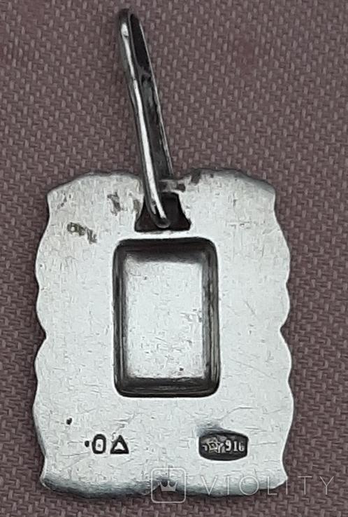 Подвеска серебряная Рак,916 пр.СССР, фото №3