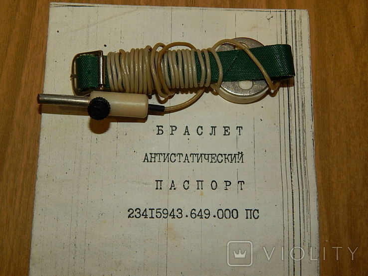 Антистатический браслет, фото №4