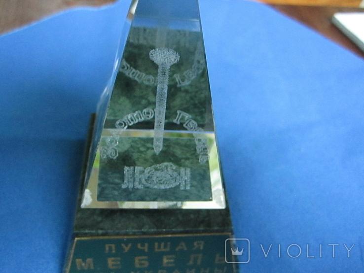 Приз-сувенир Золотой гвоздь., фото №3