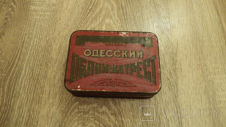 Жестяная коробка.Одесский Облпищетрест.Наркомместпром УССР, фото №4