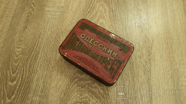 Жестяная коробка.Одесский Облпищетрест.Наркомместпром УССР, фото №7