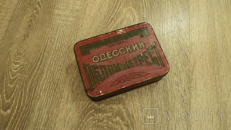 Жестяная коробка.Одесский Облпищетрест.Наркомместпром УССР, фото №8
