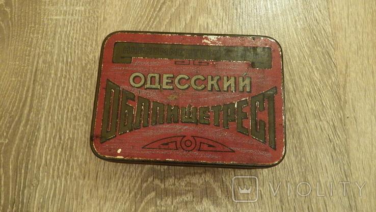 Жестяная коробка.Одесский Облпищетрест.Наркомместпром УССР, фото №10
