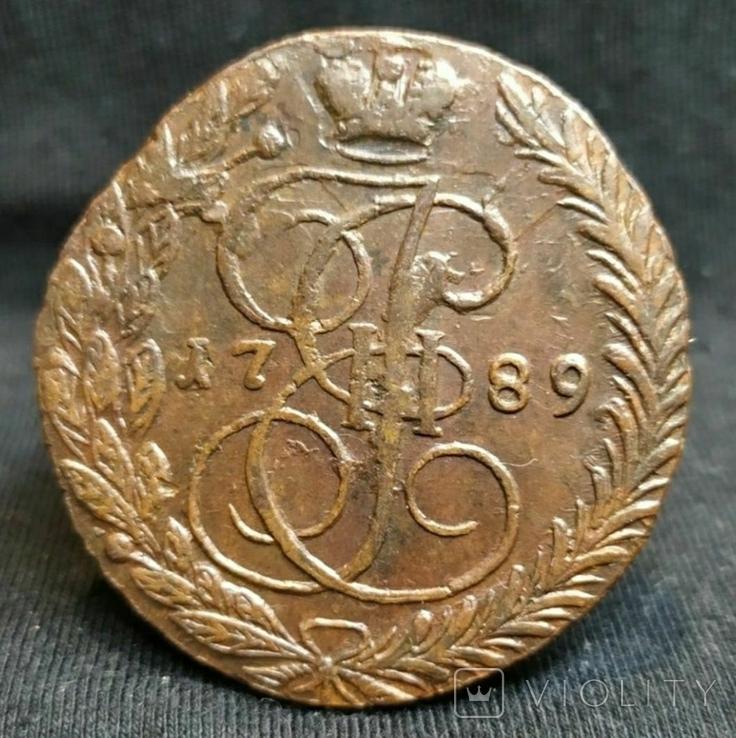5 копеек 1788 год, фото №3