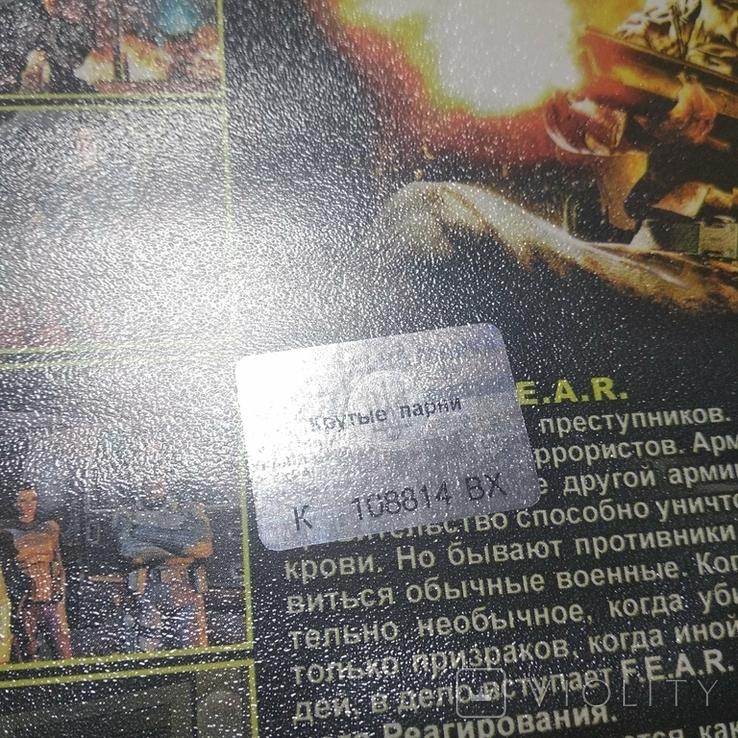 "Лицензионная игра для ПК ""FEAR"" на DVD, фото №4"