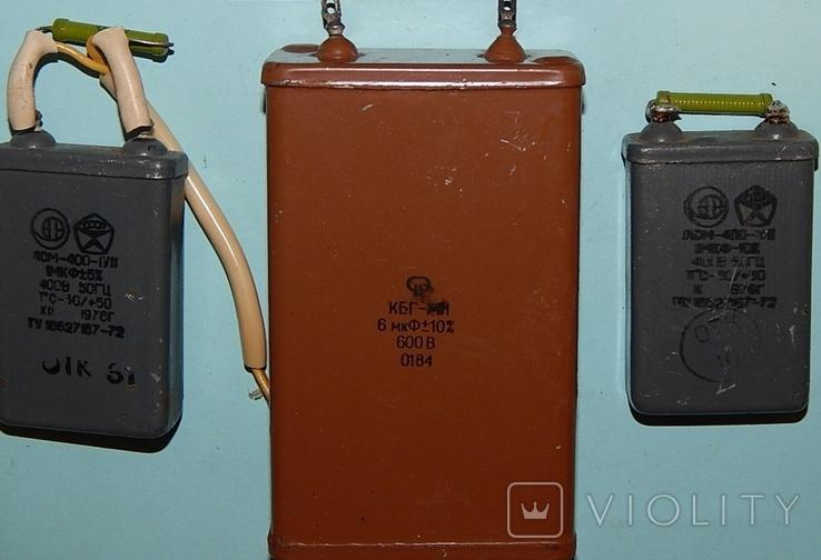 Конденсаторы разные с аппаратурой СССР, фото №4