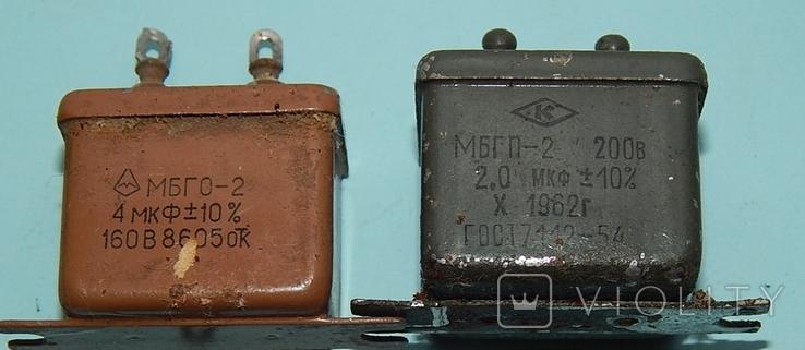 Конденсаторы разные с аппаратурой СССР, фото №5