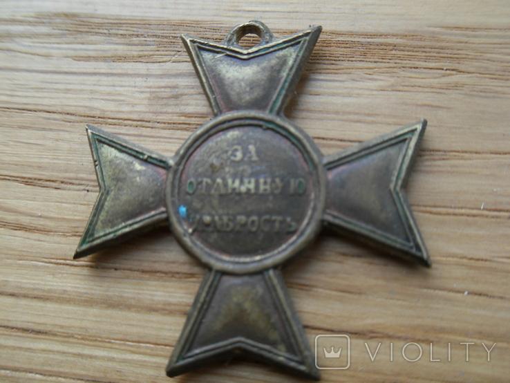 За отличную храбрость при взятии приступом Базарджика 22 мая 1810г.(копия), фото №2