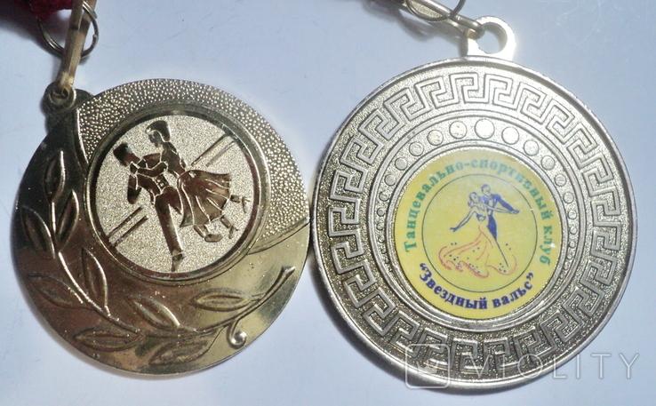 Спортивные медали, фото №4