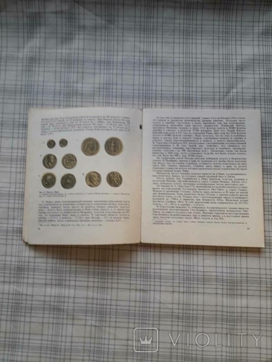 Очерк о золоте. М. М. Максимов (2), фото №13