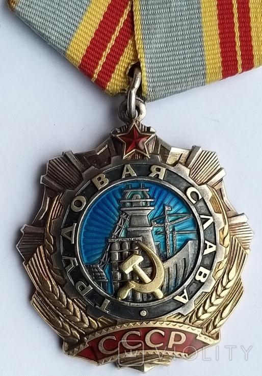Орден Трудовой  Славы 2 ст.  41248, фото №3