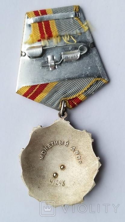 Орден Трудовой  Славы 2 ст.  41248, фото №11