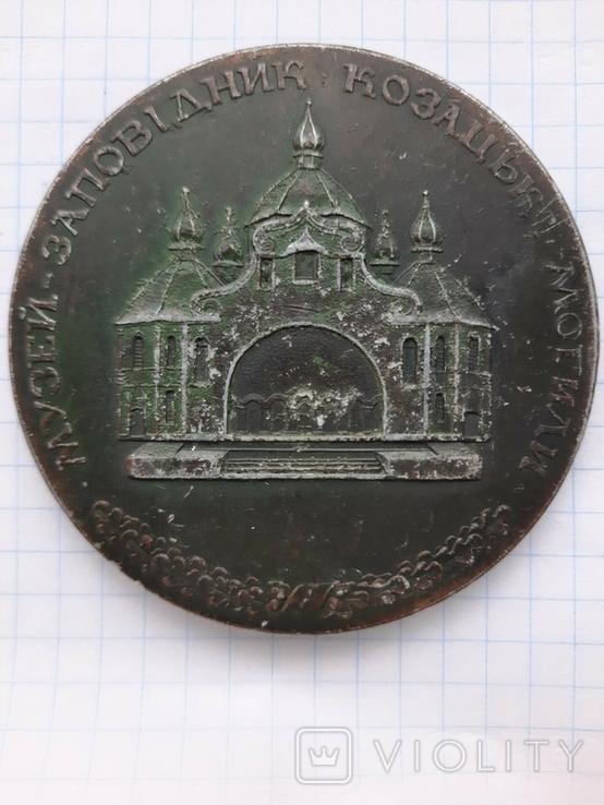 Памятник Полеглим в Берестецькій Битві 1651, фото №3