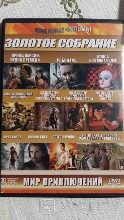 Коллекция ДВД фильмов + бонус 40 дисков с фильмами, фото №4