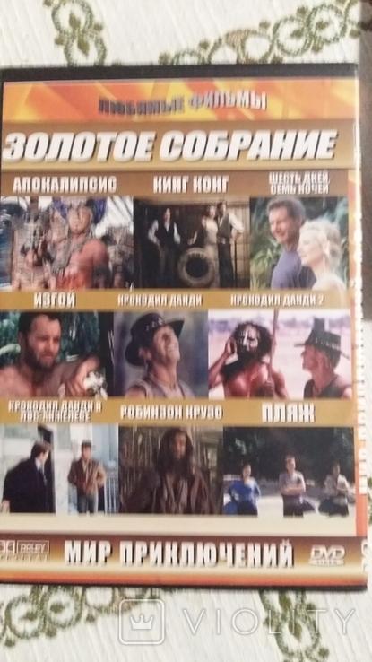 Коллекция ДВД фильмов + бонус 40 дисков с фильмами, фото №6