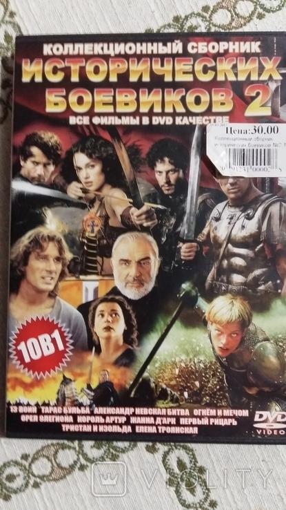 Коллекция ДВД фильмов + бонус 40 дисков с фильмами, фото №9
