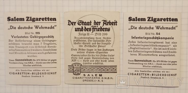 Нацистская Германия сигаретные вкладыши, фото №4