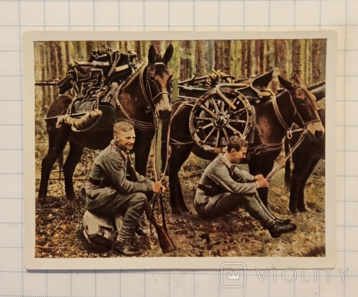 Нацистская Германия сигаретные вкладыши, фото №5