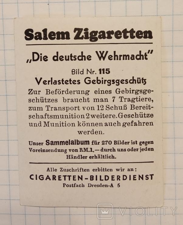 Нацистская Германия сигаретные вкладыши, фото №6
