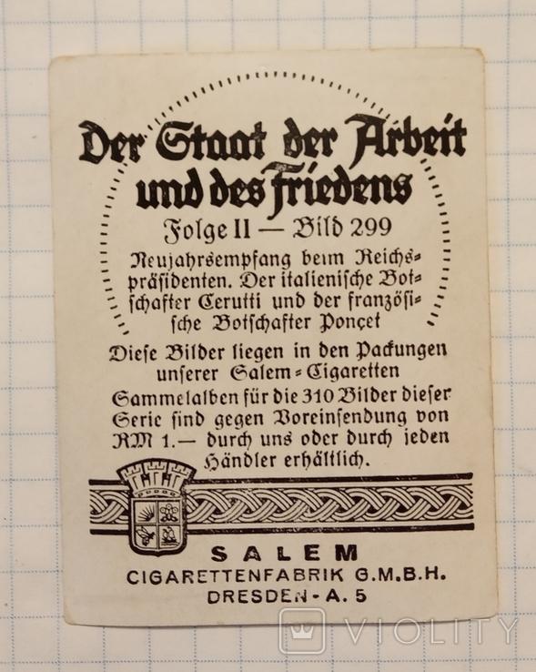 Нацистская Германия сигаретные вкладыши, фото №8