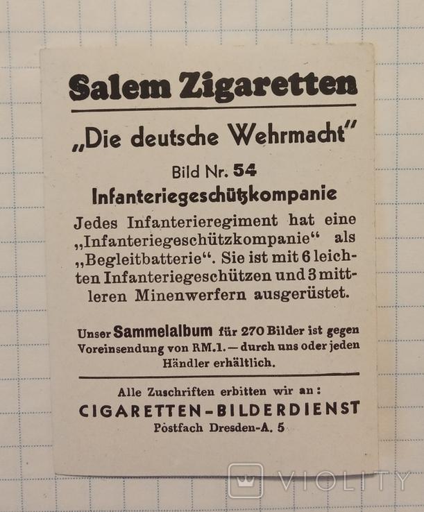 Нацистская Германия сигаретные вкладыши, фото №10
