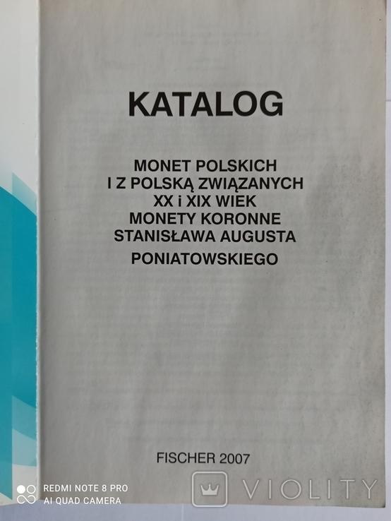 Фишер. Каталог польских монет 2007 года., фото №3