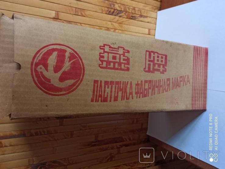 Термос, Китай. Емкость 5 фунтов. Новый, в коробке, еще ст времен СССР., фото №3