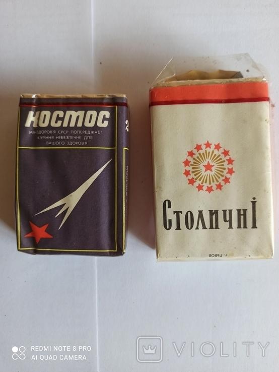 Сигареты столичные купить ссср жижи для электронных сигарет купить в красноярске