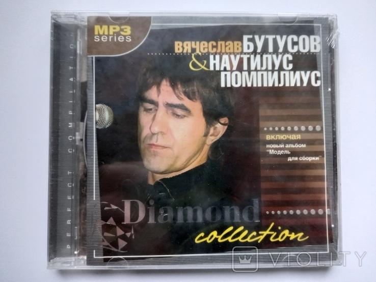 Вячеслав БУТУСОВ  НАУТИЛУС ПОМПИЛИУС. Daimond collection. MP3., фото №2
