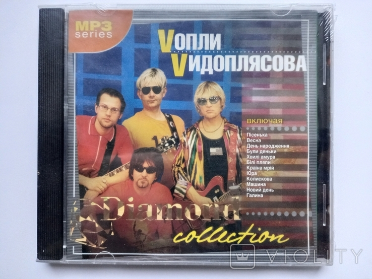 Vопли Vидоплясова. Daimond collection. MP3., фото №2