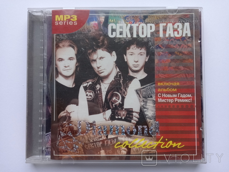 СЕКТОР ГАЗА. Daimond collection. MP3., фото №2