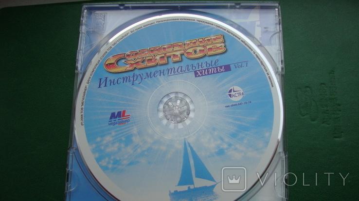 CD-R 5шт, фото №12