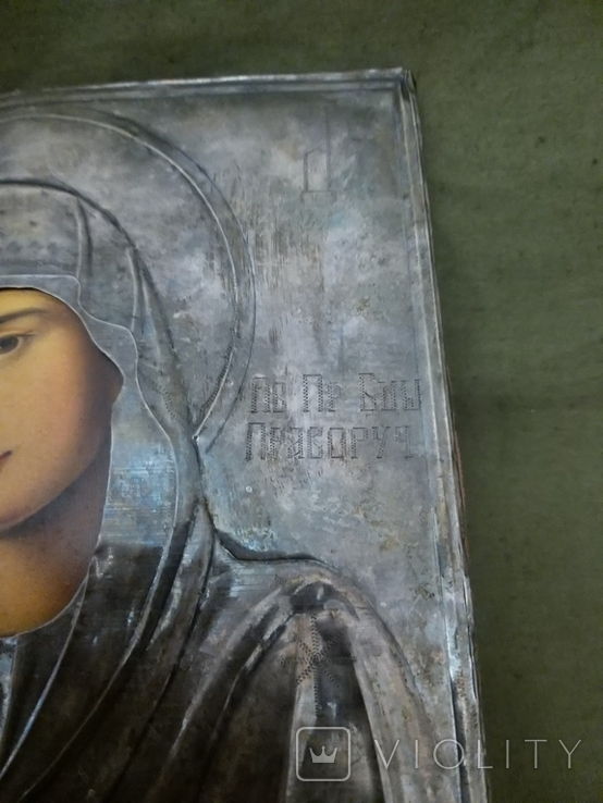 Икона Пресвятая  Богородица праворучица , в серебряном окладе, фото №7