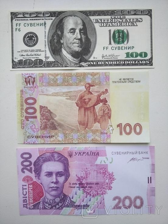 Банкнота сувенир., фото №2
