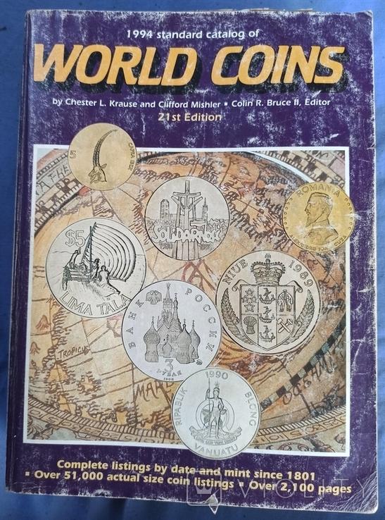 Каталог монет Краузе. 1994 год, фото №2