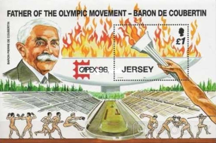Джерси 1996 БЛ юбилей олимпиад
