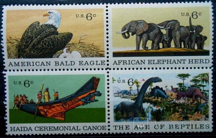 1971 г. США Америка Орел Слоны Динозавры (**), фото №2