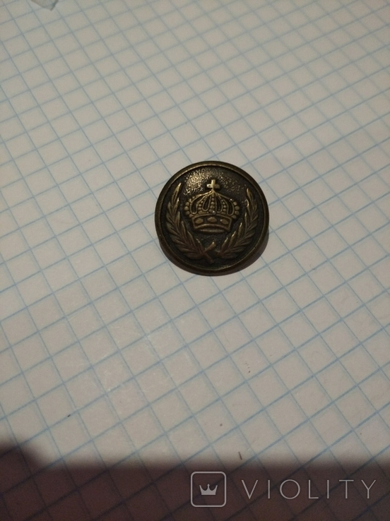 Пуговица с изображением короны, фото №2