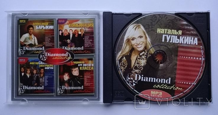 Наталья Гулькина. Daimond collection. MP3., фото №4