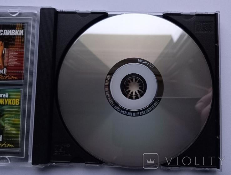 Юра Шатунов  Ласковый май. Daimond collection. MP3., фото №5