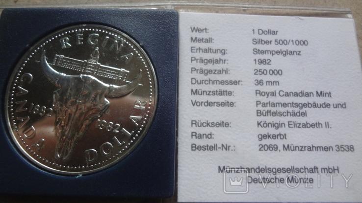 1 доллар 1982 Канада Реджайна Сертификат серебро, фото №2