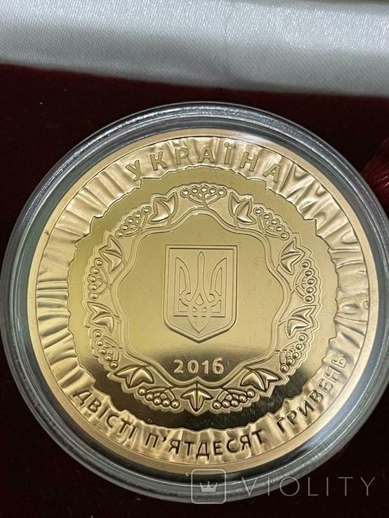 25 лет независимости Украины 250 грн., фото №3
