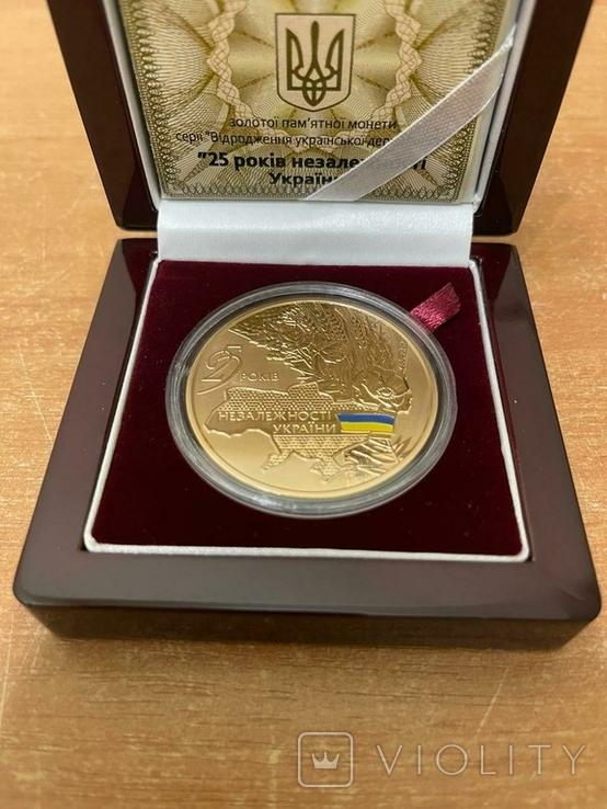 25 лет независимости Украины 250 грн., фото №4