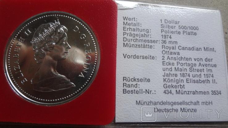 1 доллар 1974 Канада Виннипег Сертификат серебро, фото №5